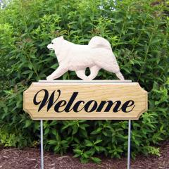 Samoyed Welcome Stake