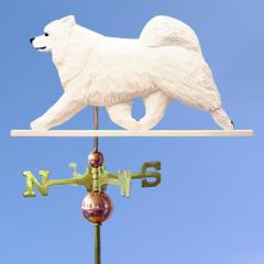 Samoyed Dog Weathervane